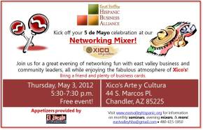 may mixer